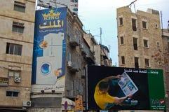 Реклама знака в городе Халеба Стоковые Фото
