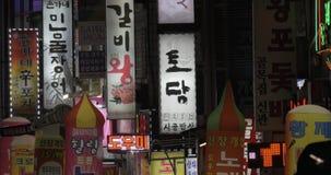 Рекламировать и знамена магазина в городе ночи Сеула, Южной Кореи акции видеоматериалы