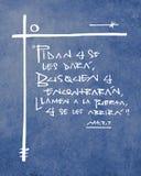 Религиозная фраза в испанской иллюстрации Стоковое Изображение