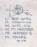 Религиозная фраза в испанской иллюстрации Стоковые Фотографии RF