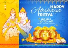 Религиозный праздник Akshay Tritiya торжества Индии иллюстрация штока