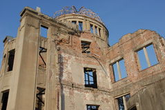 реликвия атомной бомбы Стоковые Фото