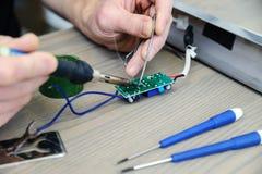 Ремонтировать электропитание Стоковое Фото