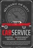 Ремонт двигателя, обслуживание автомобиля коробок передач и тормозы иллюстрация штока