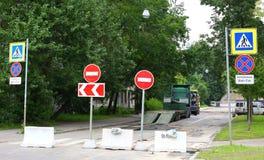 Ремонт дорожного покрытия стоковые изображения rf