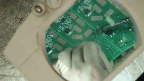 Ремонт компьютера инженером видеоматериал
