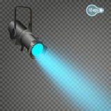 Репроектор светлый прибор который перераспределяет свет лампы Стоковое фото RF