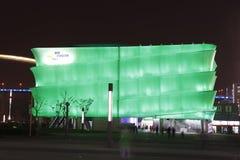 республика shanghai павильона Кореи экспо дела Стоковое Фото