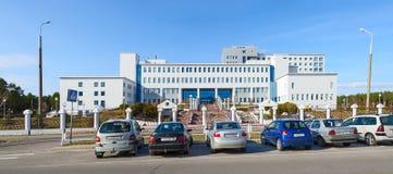 Республиканский научный и практически центр медицины радиации стоковое изображение