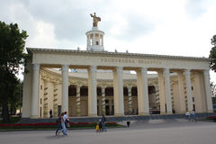 18 Республика Беларусь павильона, выставочный центр, Москва Стоковые Фотографии RF