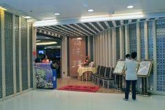 100 ресторанов вкуса в Гонконге Стоковые Фото
