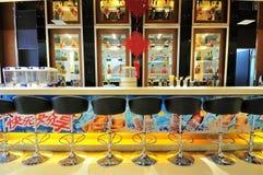 ресторан бистро штанги Стоковое Изображение RF