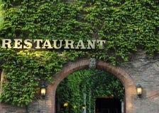 ресторан входа старый к Стоковое Изображение
