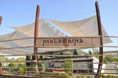 Ресторан в Севилье Стоковое Изображение