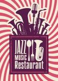 Ресторан джаза иллюстрация штока
