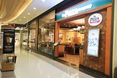 Ресторан Пиццы Компании стоковые фотографии rf