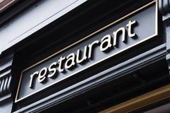 Ресторан ярлыка на магазине Стоковое Фото