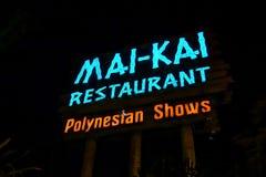 Ресторан mai-Kai Стоковая Фотография