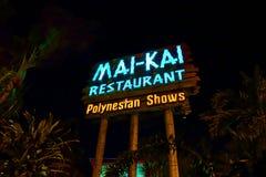 Ресторан mai-Kai Стоковое Изображение