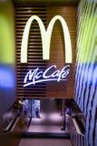 Ресторан McDonald Стоковые Фото