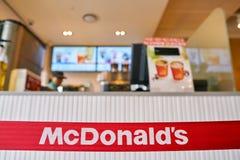 Ресторан McDonald Стоковая Фотография RF