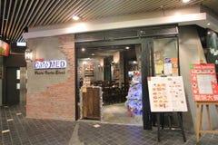 Ресторан med кафа в Гонконге Стоковое Изображение RF