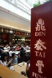 Ресторан Tai Fung Din Стоковые Изображения RF