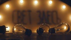 3 ретро лампочки накаливания Старая винтажная электрическая лампочка акции видеоматериалы