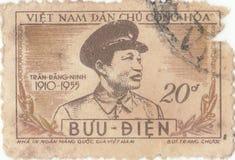 Ретро въетнамский штемпель почтового сбора стоковые фото