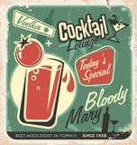 Ретро дизайн плаката вектора коктейль-бара Стоковые Изображения RF