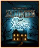 Ретро приглашение партии предпосылки хеллоуина Стоковые Изображения