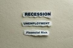 рецессия Стоковая Фотография RF