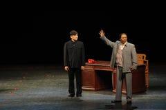 речь zedong-эскизом mao анти--коррупция-людей в большом этапе Стоковые Фото