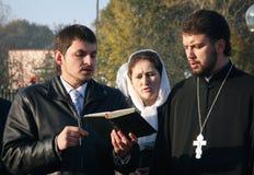 Религия Стоковое фото RF