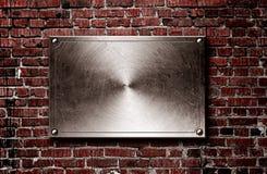 Ржавое металлопластинчатое Стоковое Фото