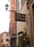 Римские бар и пицца стоковое изображение rf