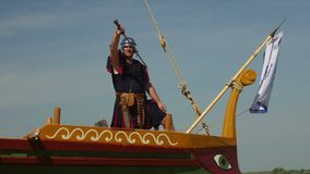 Римский морской рейдировать вдоль Дуная