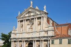Римско-католическая Carmelite церковь Стоковая Фотография RF