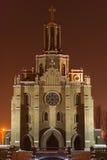 Римско-католический церковь стоковое фото rf