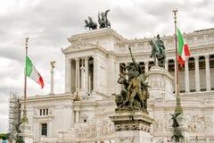 РИМ, аркада Venezia, архитектура Стоковые Изображения