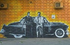 Рисовать на стене стоковые фото