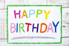 Рисовать: поздравительая открытка ко дню рождения с днем рождений Стоковая Фотография RF