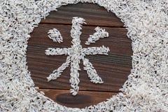 Рис слова написанный письма риса на деревянной доске Японии Стоковое Фото