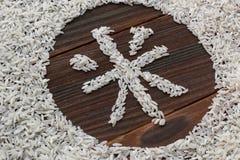 Рис слова написанный письма риса на деревянной доске Японии Стоковое Изображение