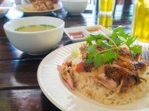 Рис цыпленка с супом редиски в гурмане Стоковые Изображения