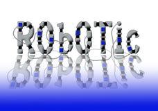 робототехническо Стоковая Фотография