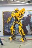 Робот шмеля стоковые фотографии rf