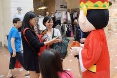 Ровничный бог талисмана удачи на этап Jurong Сингапур 2018 стоковое изображение