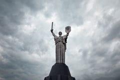 Родина матери в Киеве стоковое изображение rf