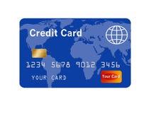 Родовой кредит или кредитная карточка изолированные на белизне бесплатная иллюстрация
